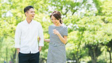 婚活デートはどこに行く?デート回数に合わせた具体的なコース例