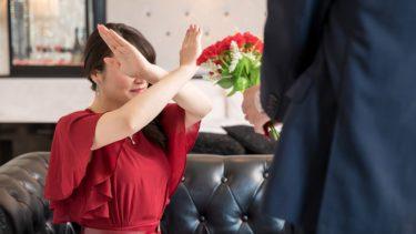【文例あり】婚活での断り方まとめ。相手を傷つけずに済むには?