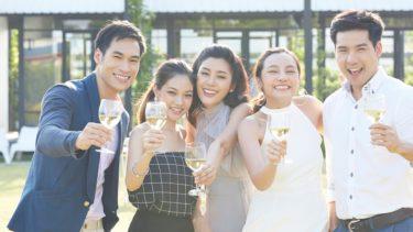 20代で婚活を始めるメリットとおすすめの婚活方法